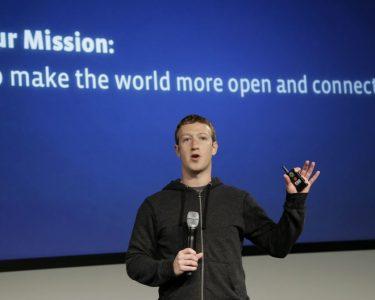 фейсбук проект