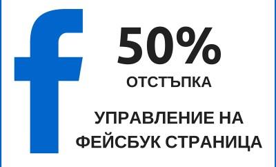 фейсбук реклама и маркетинг
