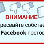 фейсбук обучение