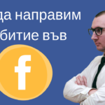 фейсбук ивент
