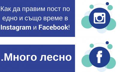 фейсбук страница