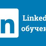 Това е LinkedIn курс с цена